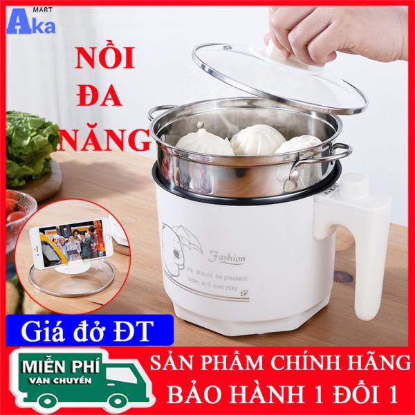 Nồi Lẩu Điện Mini Đa Năng Chống Dính loại tốt, Dung Tích 1.8L Nấu Lẩu, Hấp Trứng, Nấu Cháo, chiên, xào chỉ với một nồi đa năng rất tiện lợi - Aka mart