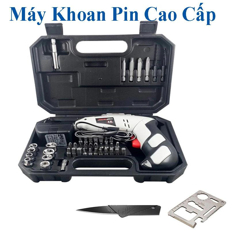 Máy Khoan Tuờng Cam Tay  , Máy Khoan Pin , Mua Ngay Bộ Máy Khoan Cầm Tay 45 Chi Tiết Joust Max  - MS.BMKCTSP-JM45CT-BVT