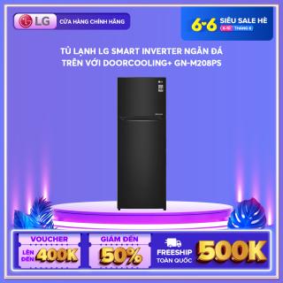 [FREESHIP 500K TOÀN QUỐC] Tủ lạnh LG Smart Inverter ngăn đá trên với DoorCooling+™ GN-M208BL 225L (Đen) 555 x 152 x 585(cm) - Hãng phân phối chính thức