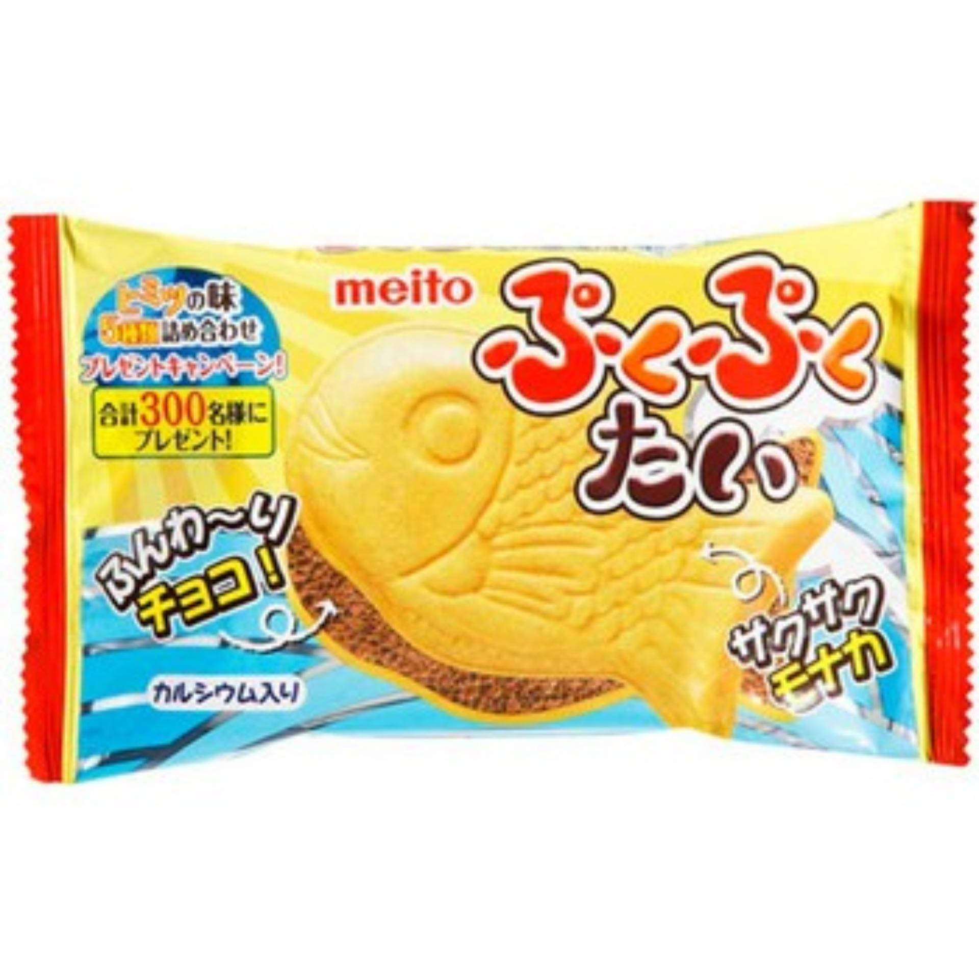 Kem không lạnh Taiyaki vị Chocolate
