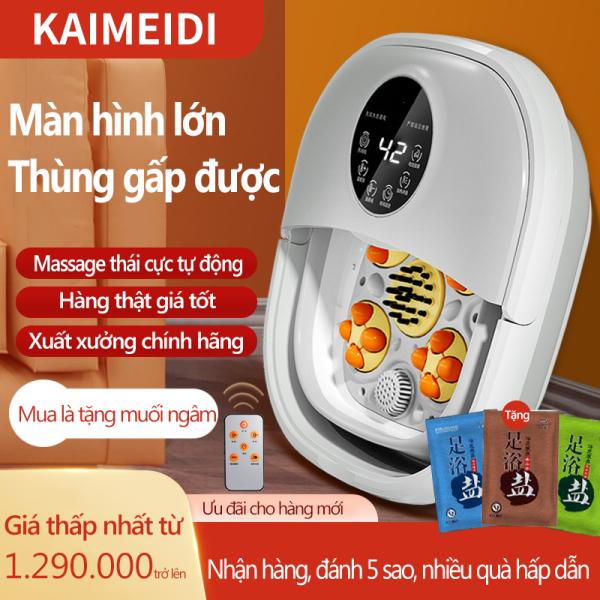 Máy ngâm chân KAIMEIDI máy massage chân điện tự động có thể gấp gọn ngâm chân cân bằng nhiệt tiện lợi gia dụng gọn nhẹ KM-788 huayra2020