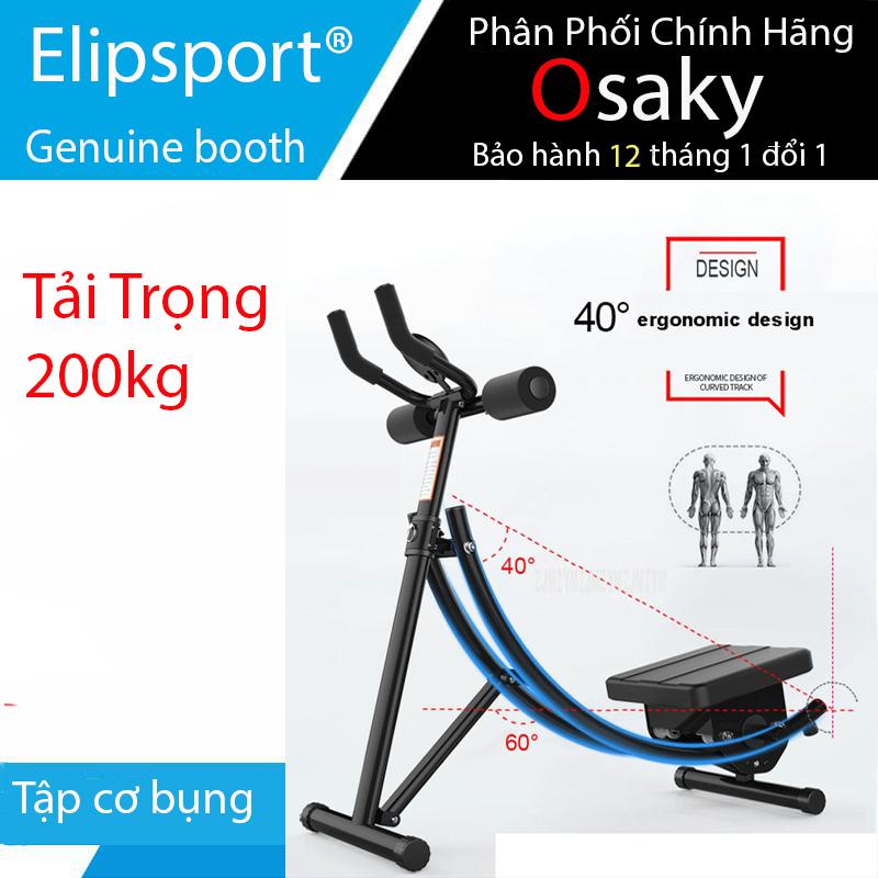 Máy tập cơ bụng, lưng, tay, ngực, eo, hông Elipsport® AB Gym chính hãng -Máy tập bụng đa năng ( Xuất Mỹ )