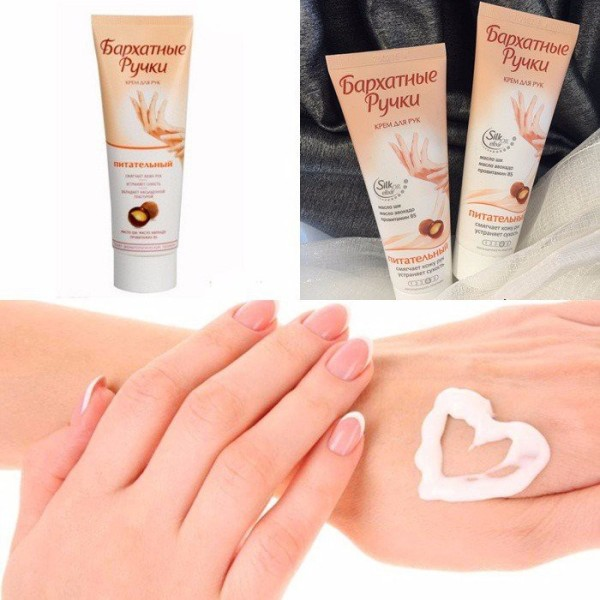 Dưỡng da tay chống khô rát,dưỡng ẩm và chống nứt nẻ Barkhaty [Hàng xách tay từ Nga]