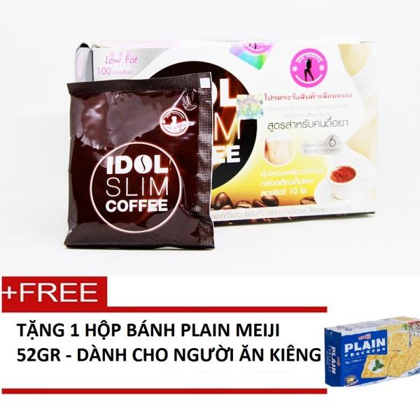 Cà phê Giảm Cân Idol Slim Coffee + Tặng kèm 1 Hộp bánh Plain Meiji 52gr - Dành cho người ăn kiêng cao cấp