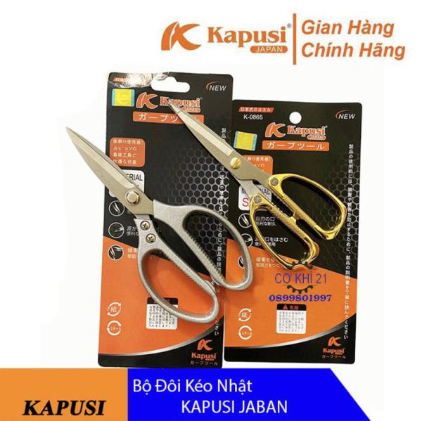 Bộ đôi kéo Nhật sịn - Kapusi lưỡi kéo bằng thép không rỉ, tay cầm bằng crôm - Dùng cho bonsai, nhà bếp và thu hoạch rau quả sử dụng đa năng