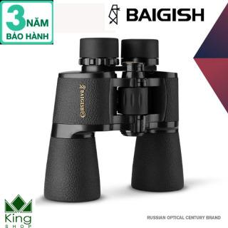Ống nhòm Nga Baigish BG20X50 HD đặc chủng nhìn ngày và đêm phối hợp kính thiên văn độ nét cao loại 20X50 5000m -Kingshop Nhập thumbnail