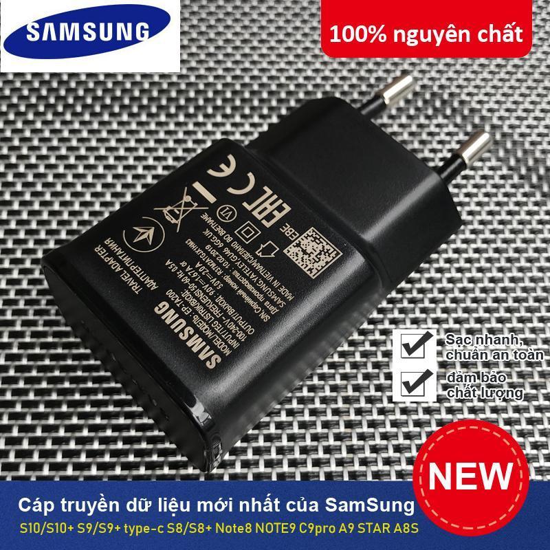 Giá Củ sạc nhanh Fast Charge Samsung S10 , Bảo hành 1 năm 1 đổi 1