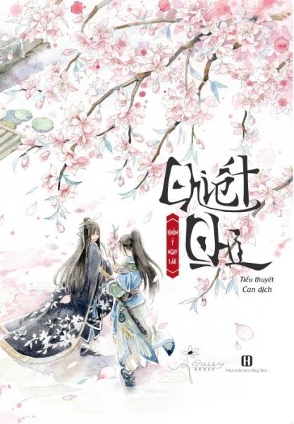 Fahasa - Chiết Chi