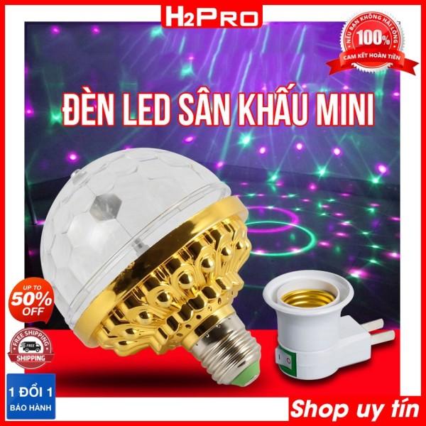 Đèn led sân khấu mini H2Pro cảm ứng âm thanh, đèn led sân khấu 3W giá rẻ có công tắc tiện dụng