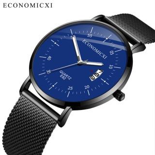 Đồng hồ nam dây thep lụa đen ECONOMICXI chạy lịch ngày cao cấp (Full hộp) ECNI02 thumbnail