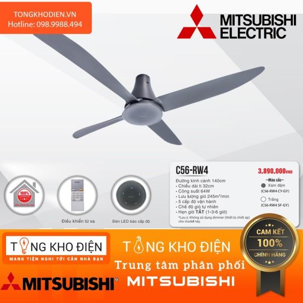 Quạt trần Mitsubishi C56-RW4 [Điều khiển từ xa]