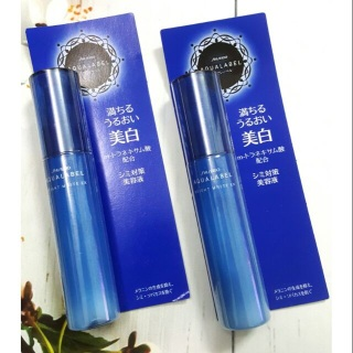 Tinh chất trắng da, mờ nám Shiseido Aqualabel Bright White EX 45mL - Nhật Bản thumbnail