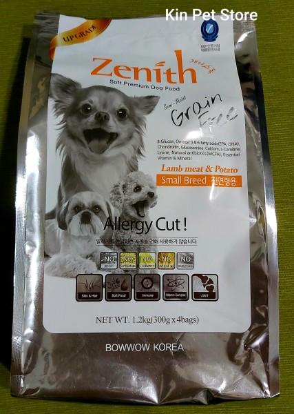 Zenith Small Breed - Thức ăn hạt mềm cho chó nhỏ (bao bì mới) - [Túi 1.2kg]