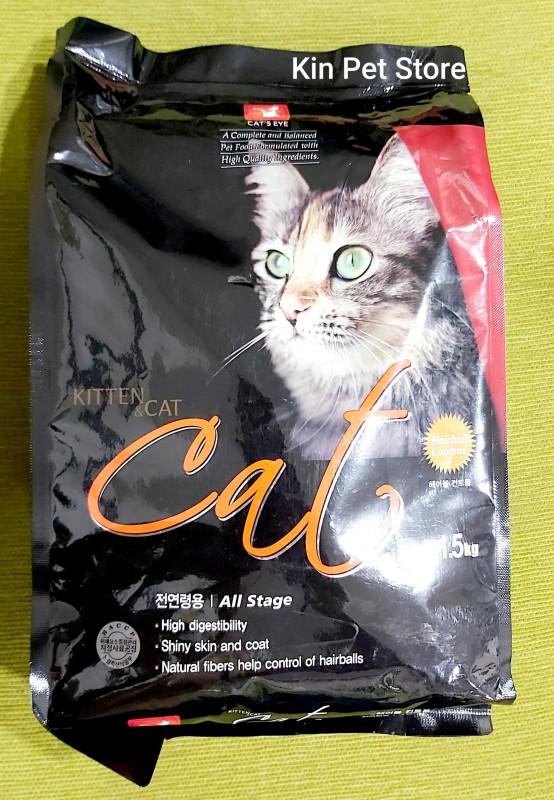 [Túi 1.5kg] Cats Eye Kitten & Cat - Thức ăn dinh dưỡng cho mèo