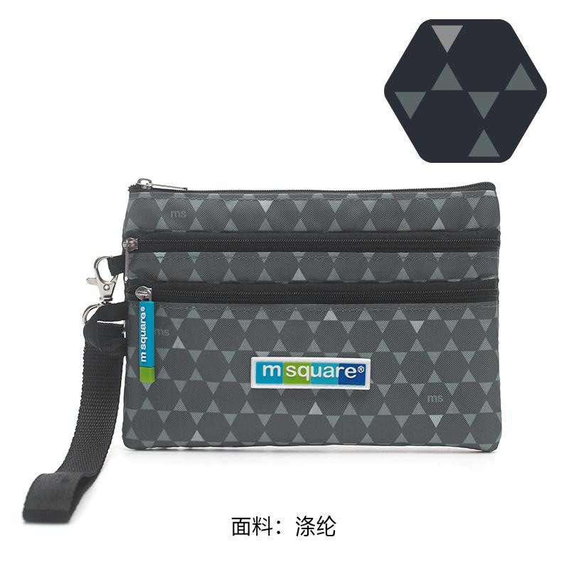 M Square Small Debris Storgage Bag Portable Multi-functional Phone Mini Purse Wallet Waterproof