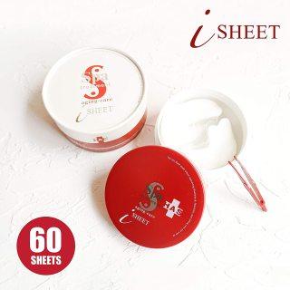 Mặt nạ dưỡng ẩm chống nhăn, nâng cơ, làm sáng và chống lão hóa vùng mắt, miệng Aging Care Isheet Spa Treatment của Nhật thumbnail