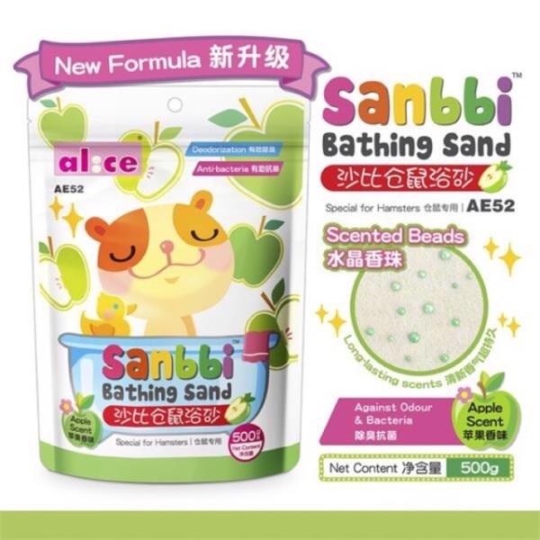 Cát tắm Sanbbi - Táo - 1kg