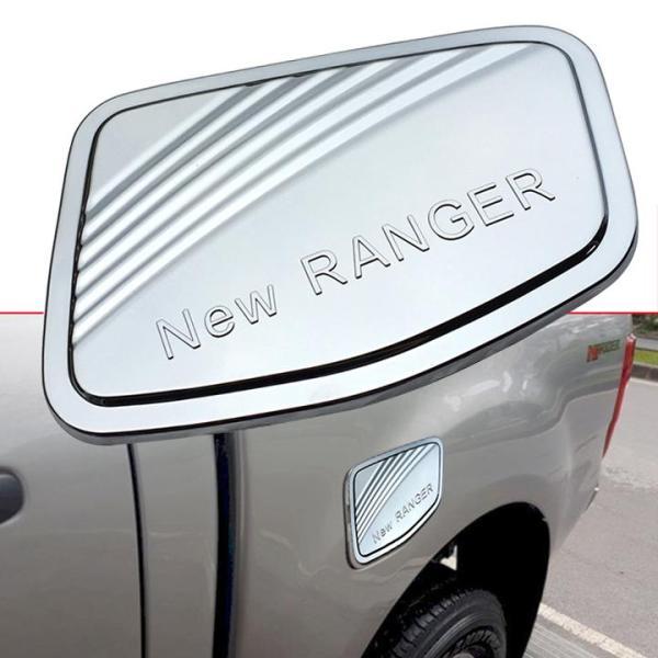 Ốp nắp bình xăng xe ô tô Ford Ranger 2012-2016