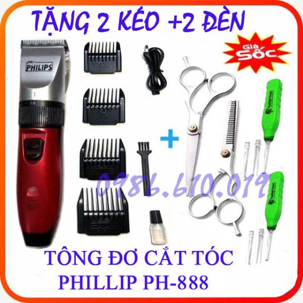 Tông đơ cắt tóc gia đình Phillip PH-888 cho trẻ em, người lớn. Tông đơ cắt tóc chuyên nghiệp. Combo tặng 2 kéo, 2 đèn. Alido bảo hành lỗi 1 đổi 1 (Có video thực tế đi kèm )