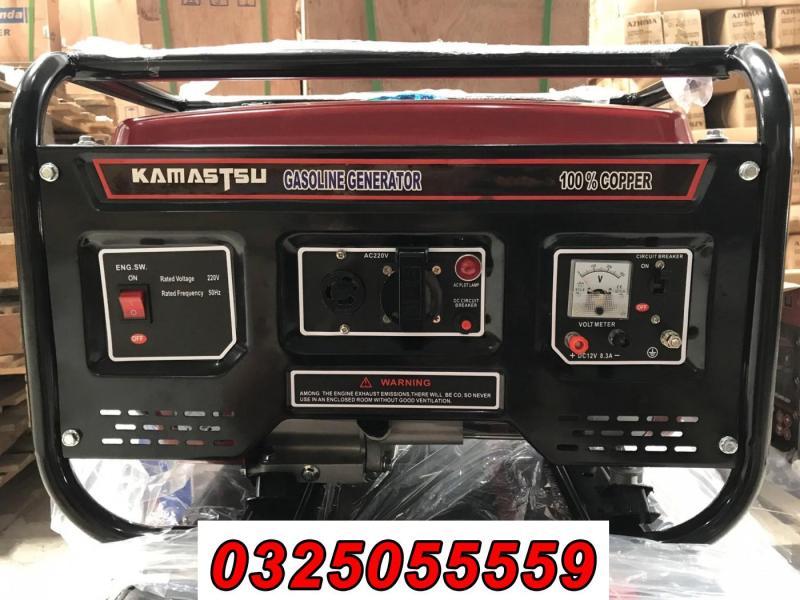 Máy Phát Điện 5,5kw Chạy Xăng Kamastsu 6900CX