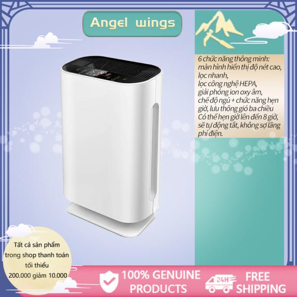 [HCM]Máy lọc không khí thông minh Phòng ngủ gia đình Văn phòng lọc bụi PM2.5 khói thuốc giải phóng ion âm Angel wings