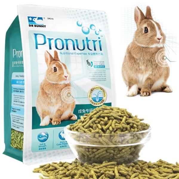 Pronutri - thức ăn đẹp lông cho thỏ trưởng thành cam kết hàng đúng mô tả đảm bảo cung cấp các sản phẩm đang được săn đón trên thị trường hiện nay