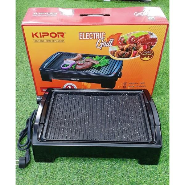Bếp nướng điện Vỉ nướng điện khay rời Kipor - KP-GR4926, 1.500W, chính hãng BH 12 tháng
