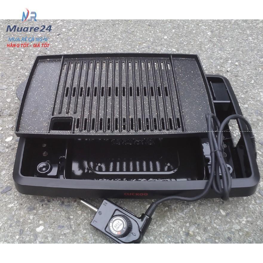 Bếp nướng vỉ nướng điện Cuckoo HP4025 Hàn Quốc Bảo Hành 12T