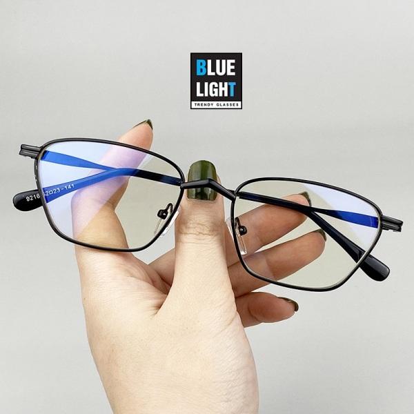 Giá bán Kính Giả Cận, Gọng Kính Cận Nam Nữ Mắt Vuông Nhỏ Viền Dày Cá Tính Bạc Đen Không Độ Hàn Quốc - BLUE LIGHT SHOP