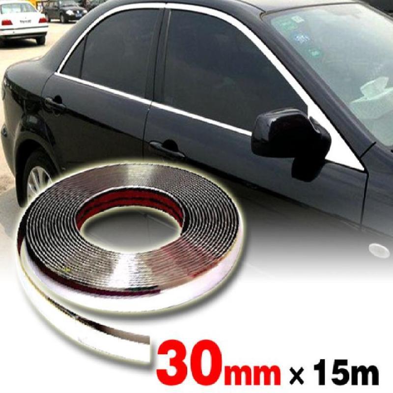 Nẹp viền trang trí chân kính ô tô, xe hơi PHD30 rộng 30mm dài 15m