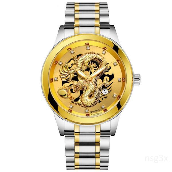 Đồng hồ nam thời trang Quartz Đồng hồ đeo tay hợp kim Đồng hồ đeo tay không thấm nước dạ quang sang trọng với hoa văn rồngAfVXuH6m bán chạy