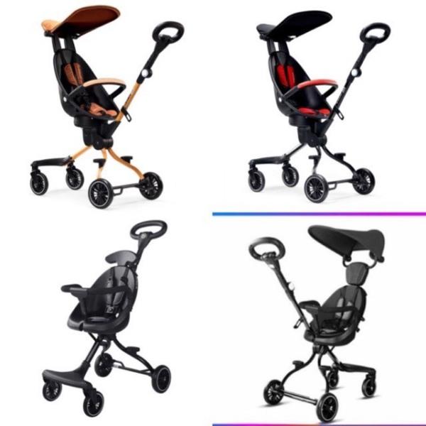 Xe đẩy đi bộ 2 chiều gấp gọn Baobaohao Only V3, V5 cho bé
