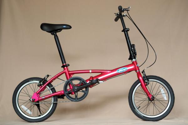 Mua Xe đạp gấp Ford B-max 16 inch - hồng