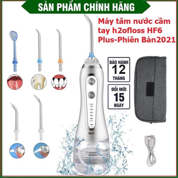 Máy tăm nước cầm tay vệ sinh răng miệng, làm sạch thức ăn, mảng bám, lấy cao răng, Máy tăm nước H2ofloss HF6-Plus nhập khẩu phiên bản mới 2021, 5 chế độ áp lực nước, 5 đầu xịt, pin sạc, chống nước, máy tăm nước du lịch