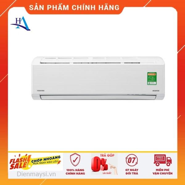 Máy lạnh Toshiba Inverter 1 HP RAS-H10D2KCVG-V (Miễn phí giao tại HCM-ngoài tỉnh liên hệ shop)