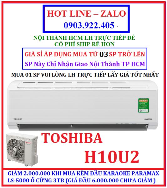 GIÁ SỈ Máy lạnh Toshiba 1 HP RAS-H10U2KSG-V ( KHÔNG INVERTER )