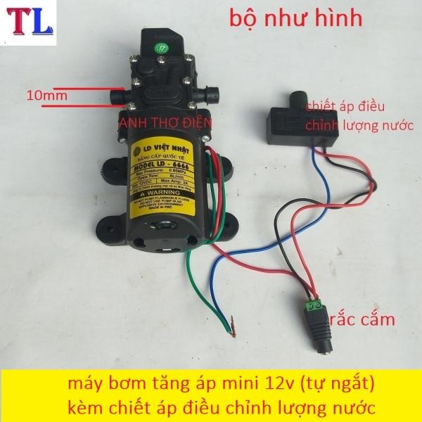 máy bơm tăng áp mini-kèm chiết áp điều chỉnh lượng nước | bơm tăng áp mini | máy phun sương mini | bơm phun sương | máy bơm nước 12v | máy bơm phun sương | máy bơm mini 12v | điều tốc máy bơm mini