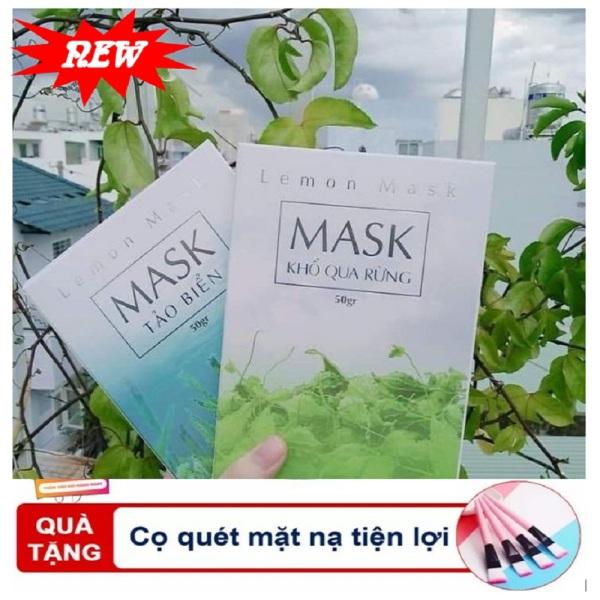 Combo 2 Hộp Mặt Nạ Lemon Mask - Mặt Nạ Khổ Qua Rừng & Mặt Nạ Tảo Biển - 50 Gram ( tặng 1 cọ quét mặt nạ & que trộn mask ) nhập khẩu