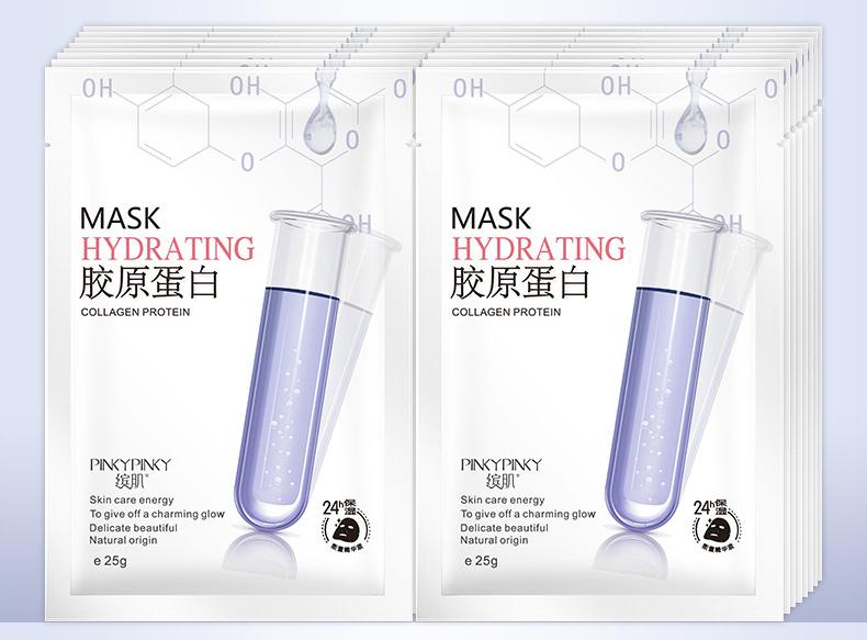 Combo 5 Mặt nạ cấp nước Hydrating Collagen Protein - SPU046 cao cấp