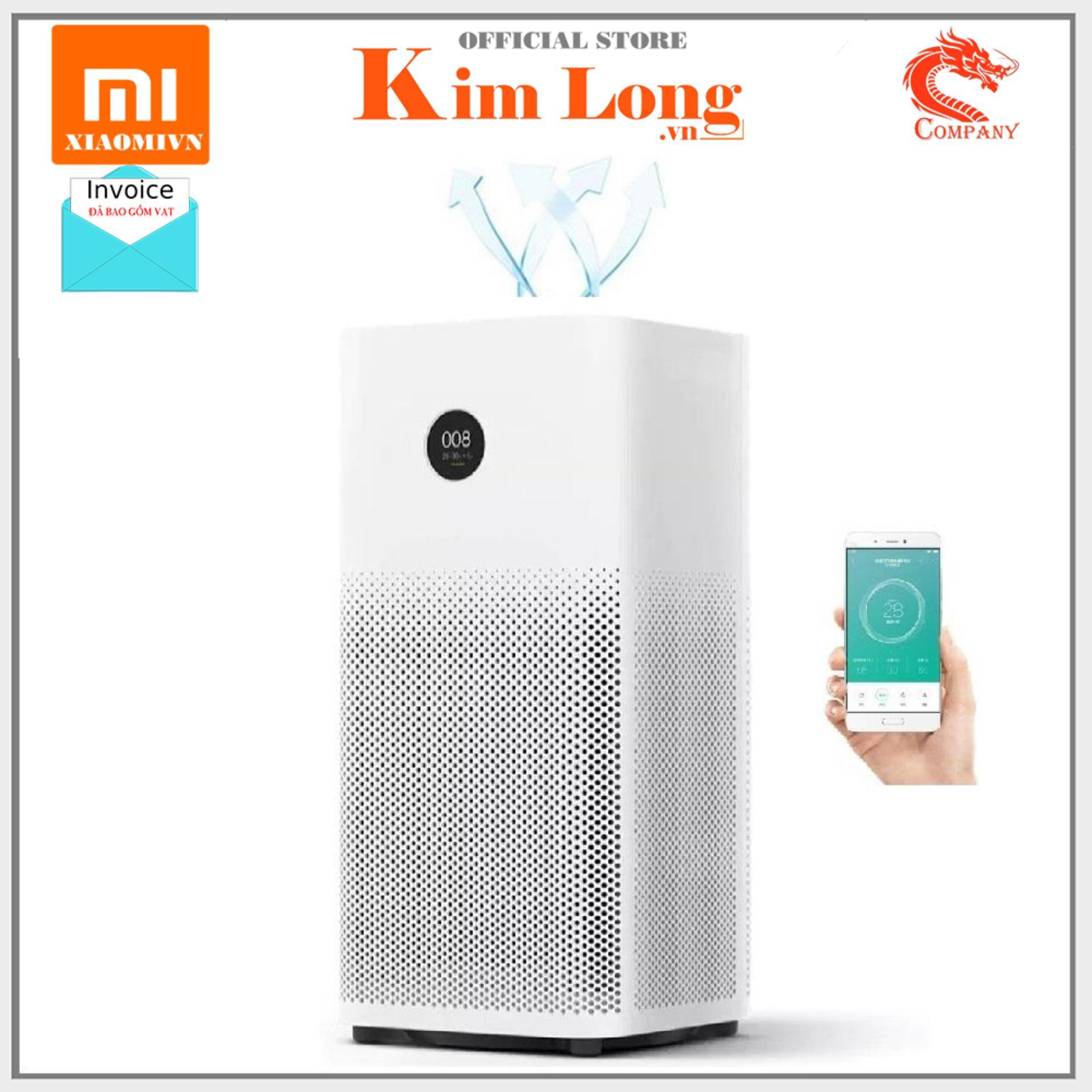 Bảng giá Máy lọc không khí Xiaomi Mi Air Purifier 2S Digiworld phân phối