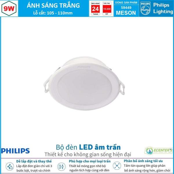 Đèn Led Âm Trần 9W Philips Downlight 59449 MESON D105 ( Ánh Sáng Trắng  & Trung Tính & Vàng )