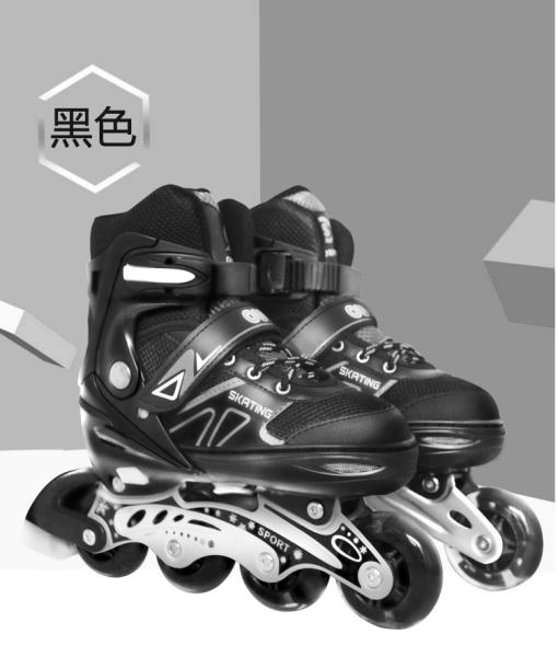 Mua Combo giày patin + Kèm bảo vệ, OUSHEN + bảo vệ patin + mũ ( bảo hành 3 tháng )