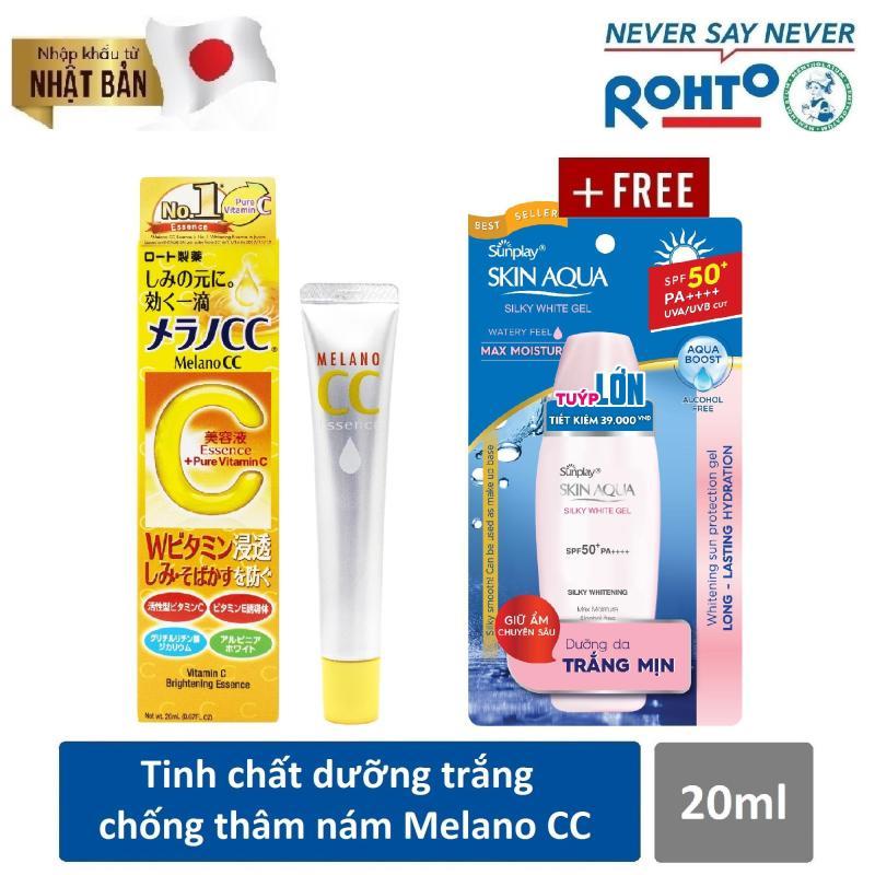 Tinh chất dưỡng trắng da chống thâm nám Melano CC Whitening Essence 20ml ( Nhập khẩu từ Nhật Bản) + Tặng Gel chống nắng Sunplay Skin Aqua Silky White Gel SPF50+ PA++++ 70g nhập khẩu