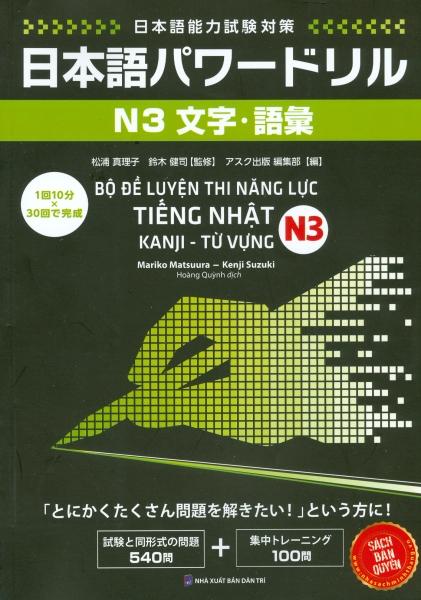 Mua Bộ Đề Luyện Thi Năng Lực Tiếng Nhật N3 - Kanji Từ Vựng