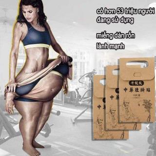 (10PCS) Nguyên chất Detox và miếng dán giảm cân Navel Stick Giảm cân đốt cháy mỡ thừa. Trung y dán rốn dán bụng thon dán giảm cân sản phẩm giảm cân Miếng dán giảm cân không từ trường nâng cấp phiên bản mới thumbnail
