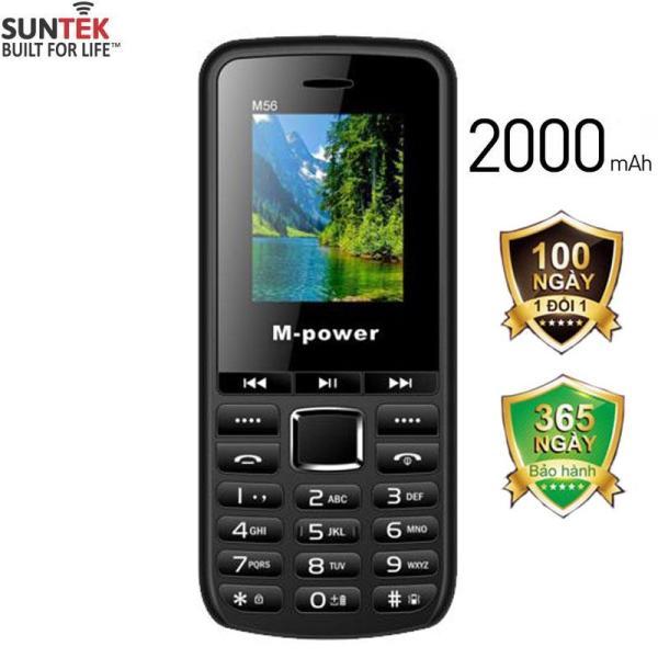 Điện thoại di động M-Power M56 - Hàng nhập khẩu | Hàng nhập khẩu chính hãng