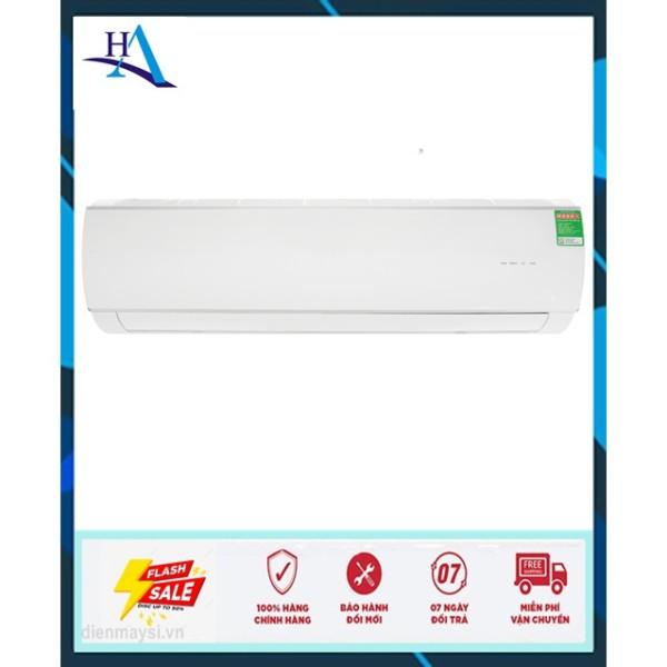 Bảng giá Máy lạnh Midea Inverter 2 HP MSAFA-18CRDN8 (Miễn phí giao tại HCM-ngoài tỉnh liên hệ shop)