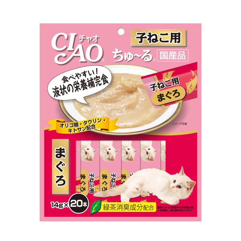 Bánh thưởng cho mèo CIAO CHURU Tuna cho mèo con (20 thanh) - SC-121