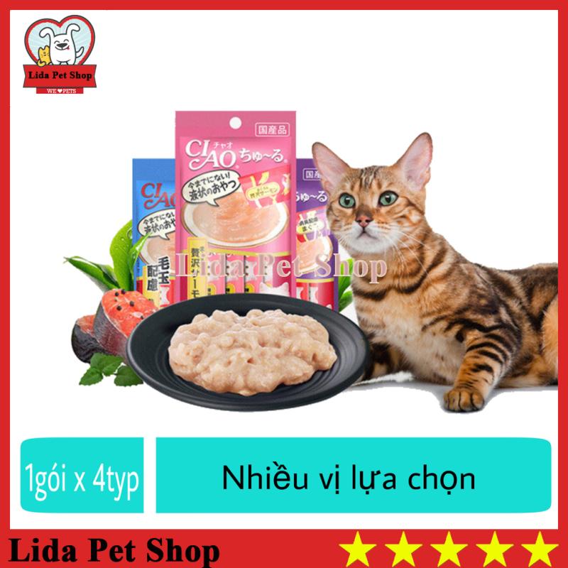 [Lấy mã giảm thêm 30%]HN- Súp thưởng cho mèo CIAO CHURU gao vị ngẫu nhiên - Gói 4 tuyp - Lida Pet Shop