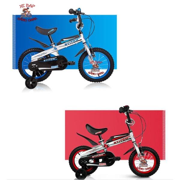 Giá bán Xe đạp trẻ em Stitch Jk903 đủ size 12-14-16-18inch